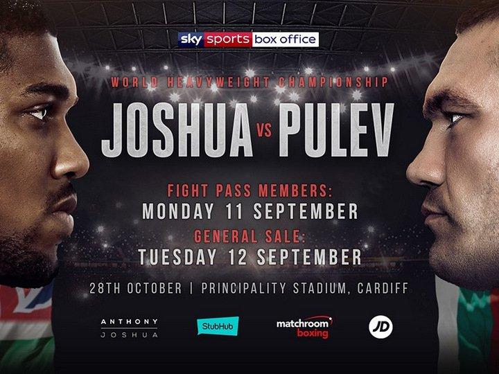 c767ec41f Joshua vs. Pulev is OFF for Oct.28! » Boxing News 24 Boxing News 24