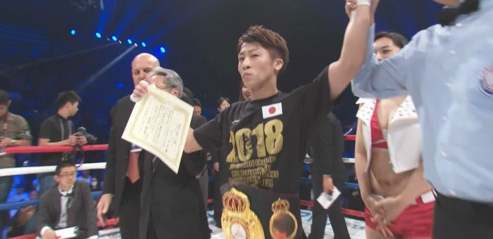 Latest Jamie McDonnell Naoya 'Monster' Inoue