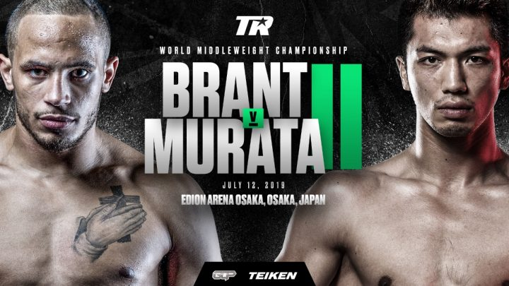 Latest ESPN Rob Brant Ryota Murata Top Rank Boxing