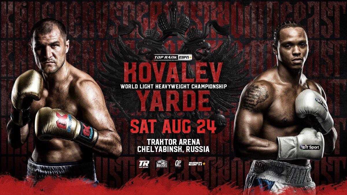 Sergey Kovalev BT Sport ESPN Kovalev vs. Yarde