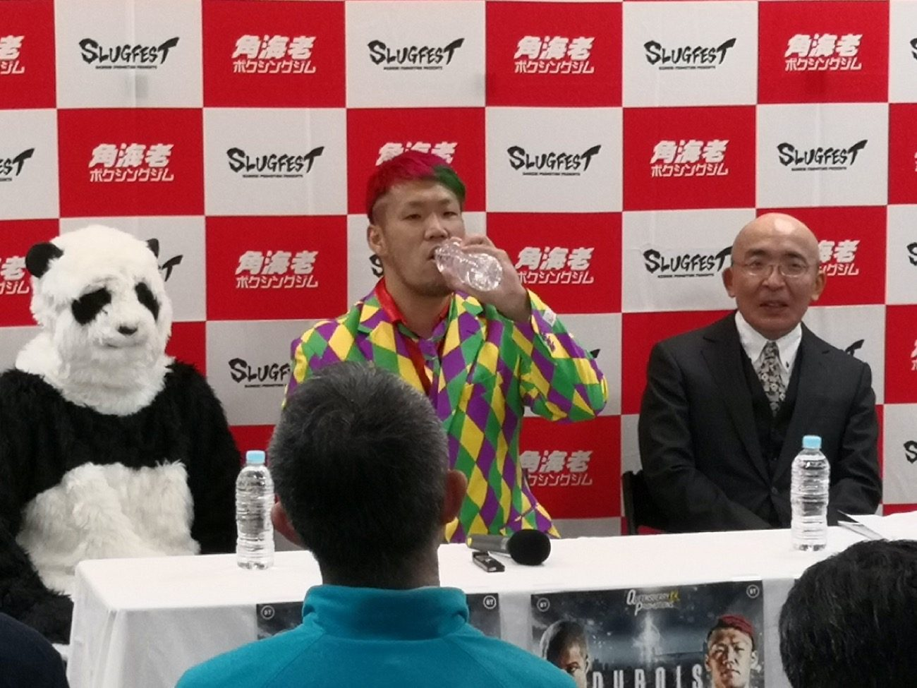 - Latest Daniel Dubois Dubois vs. Fujimoto Kyotaro Fujimoto