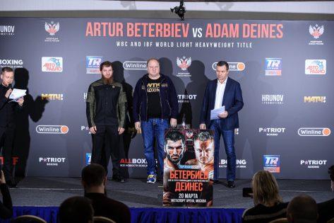 - Latest Artur Beterbiev